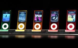 Tilbakestille en Apple iPod nano 5. generasjon