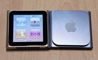Hvordan du kobler en iPod Nano til makt