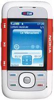 Hvordan erstatte en Nokia 5300-skjerm